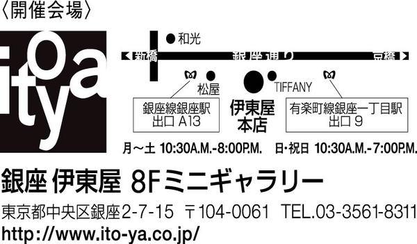 itoyachizu.jpg